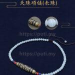 Dzi Beads Bracelet/Neckalce