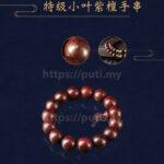 Rosewood Bracelet/Prayer Beads