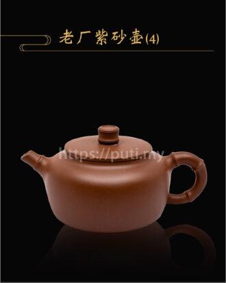 老厂紫砂壶-4