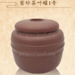 紫砂茶叶罐1号(小)