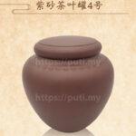 紫砂茶叶罐4号(小)