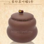 紫砂茶叶罐5号(小)