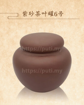 紫砂茶叶罐6号(小)
