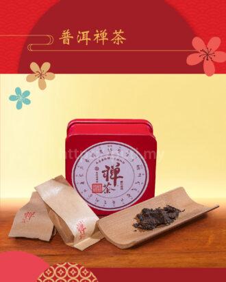 禅茶 (6包盒子装)