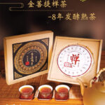 Grandmaster JinBodhi Zen Tea - 2012 Pu-erh Tea