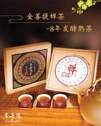 金菩提禅茶-2012年普洱茶饼