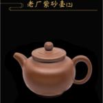 老厂紫砂壶-2