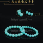 Oriental Blue Chalcedony Bracelet