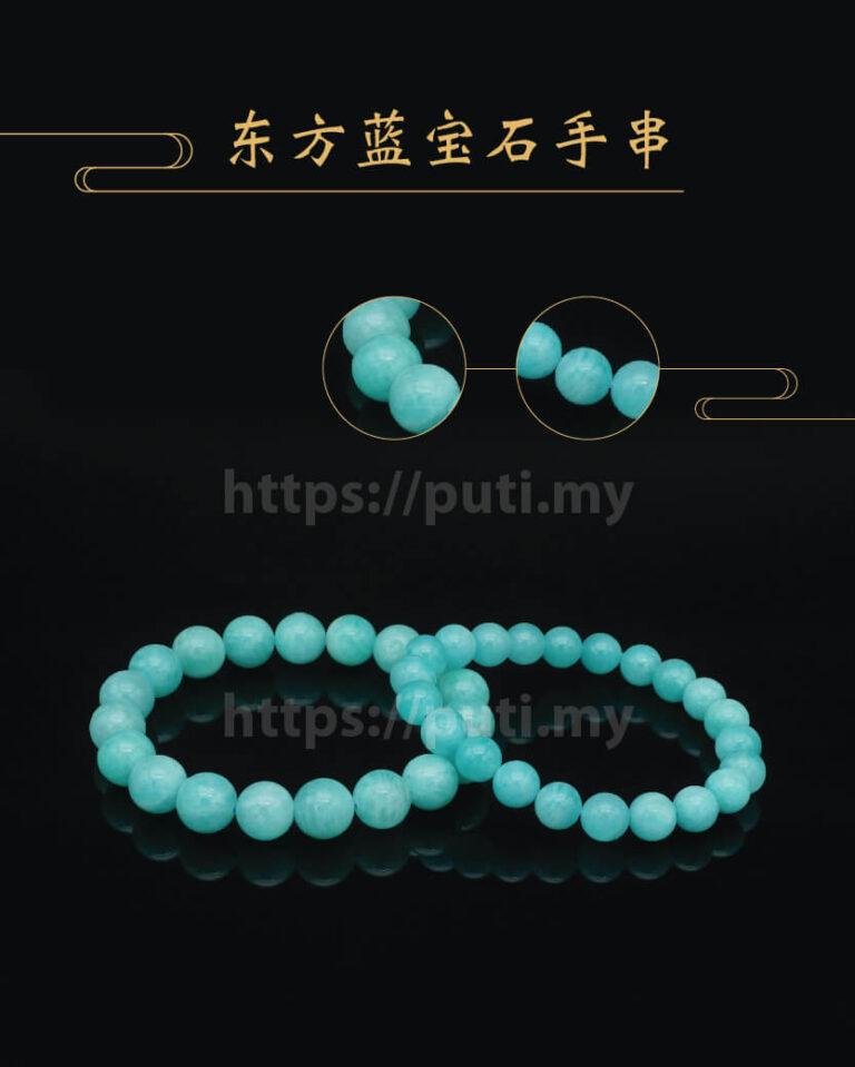 东方蓝宝石手串