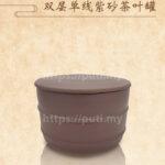 双层单线紫砂茶叶罐