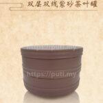 双层双线紫砂茶叶罐