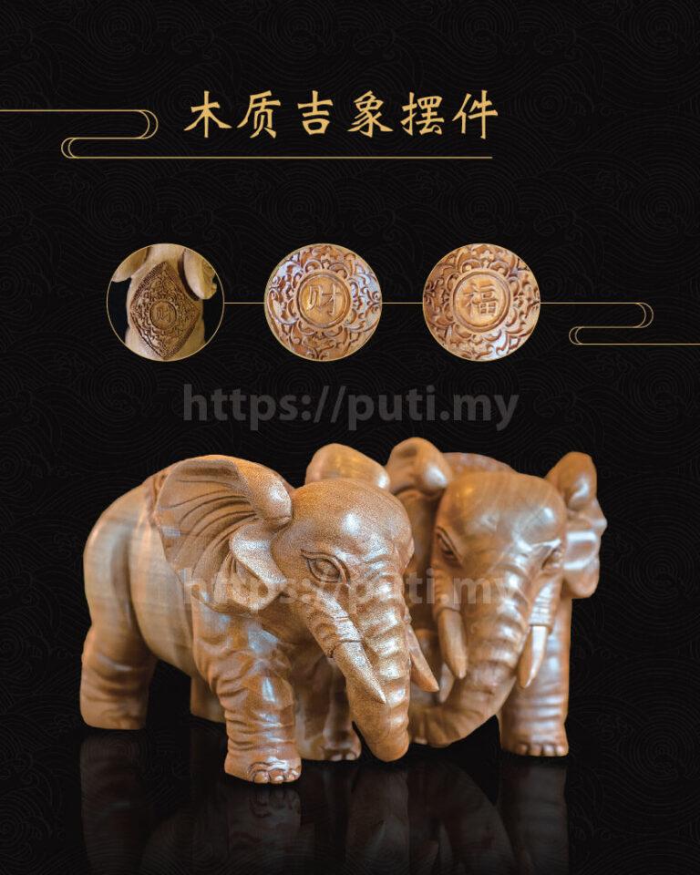 木质吉象摆件(单个)