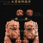 Handcrafted Wooden Treasure - Chinese Guardian Lion