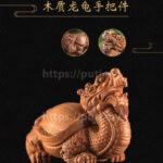Handcrafted Wooden Treasure - Dragon Turtle