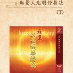 The Meditation of Greater Illumination MP3
