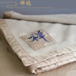 Bodhi Zen Blanket