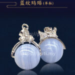 14mm Blue Agate Pendant