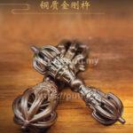 Bronze Artifact - Vajra Scepter