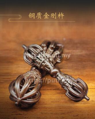 铜质九股金刚杵 (10cm/14cm)