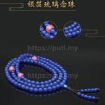 Silver-Lined Aquamarine Prayer Beads