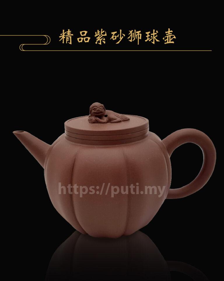 精品紫砂狮球壶