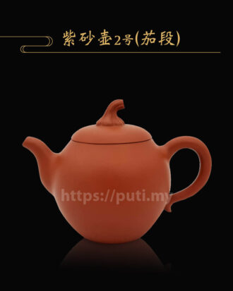 紫砂壶2号-茄段