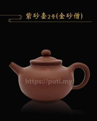 紫砂壶2号-金砂僧