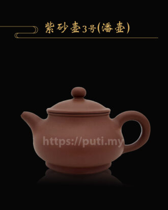 紫砂壶3号-潘壶