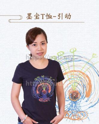 引动T-shirt・金菩提宗师设计系列