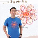 Artwork by Grandmaster JinBodhi - Reunion
