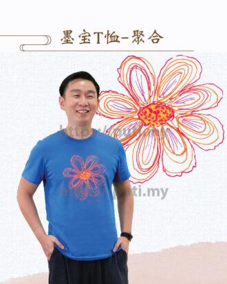 聚合T-shirt・金菩提宗师设计系列