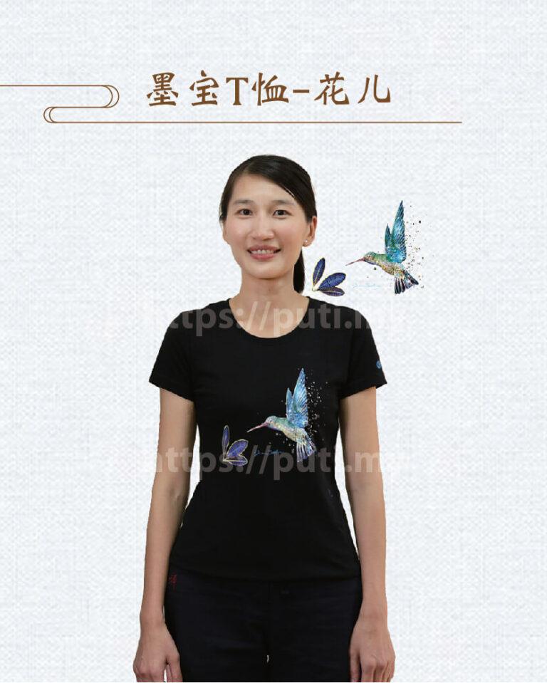 花儿T-shirt・金菩提宗师设计系列