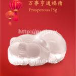 Agate Handheld - Prosperous Pig