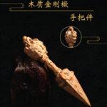 Handcrafted Wooden Treasures - Vajra Dagger