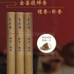JinBodhi Sandalwood Incense (10.5cm)