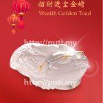 Agate Handheld - Wealth Golden Toad