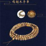 Wenge Prayer Beads