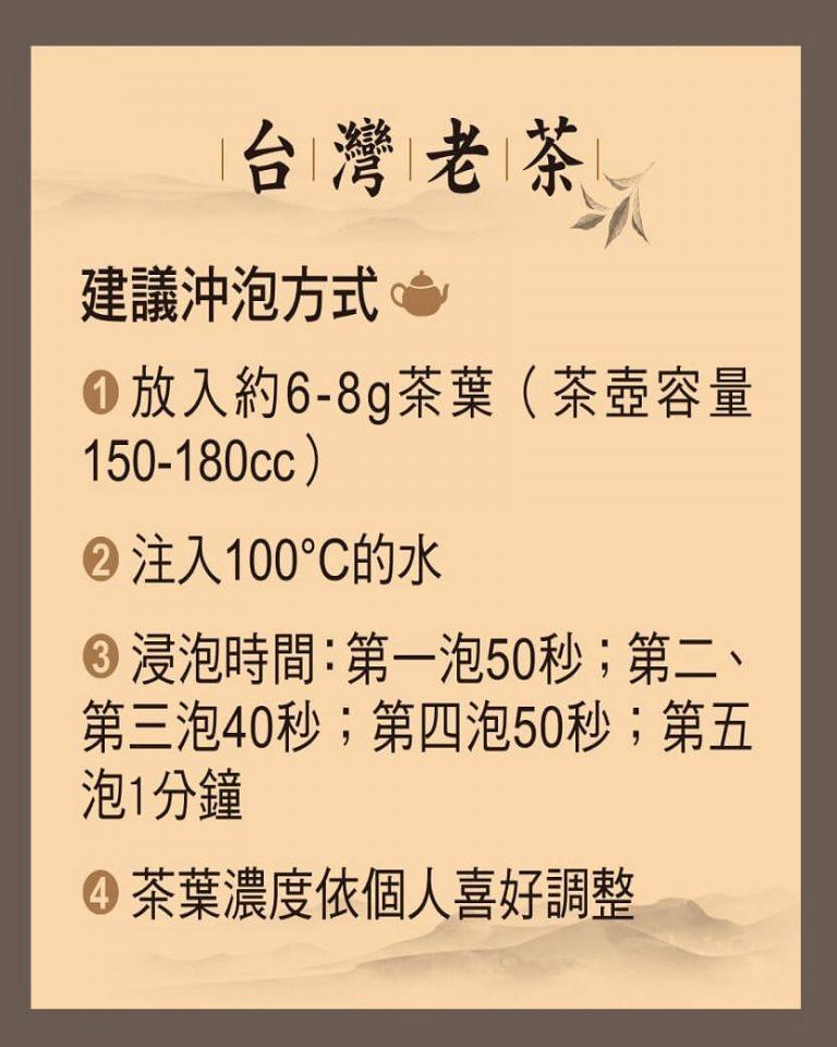 金菩提禅茶-16年老茶 (150g)