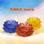 Lotus Blessing Light Holder (3pcs)